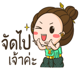 Sabai sticker #8131663