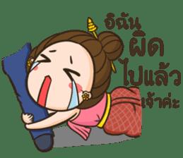 Sabai sticker #8131667