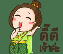 Sabai sticker #8131668