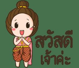 Sabai sticker #8131672