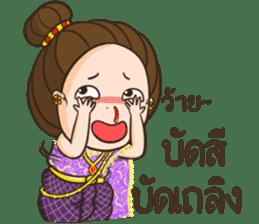 Sabai sticker #8131675