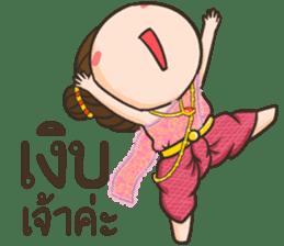 Sabai sticker #8131676