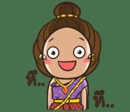 Sabai sticker #8131678