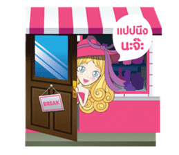 Barbieswink Girl sticker #8132627