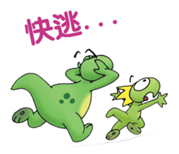 Dinosaur W&W sticker #8144309