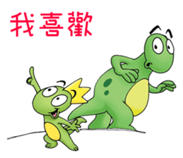 Dinosaur W&W sticker #8144314