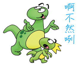 Dinosaur W&W sticker #8144342