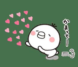 SHIRO TORI sticker #8152565