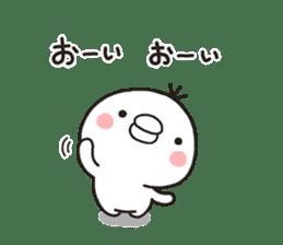 SHIRO TORI sticker #8152568