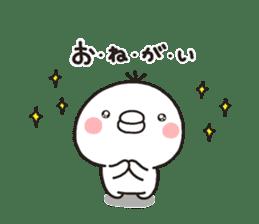 SHIRO TORI sticker #8152570