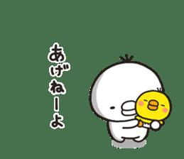 SHIRO TORI sticker #8152574