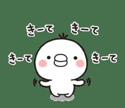 SHIRO TORI sticker #8152581