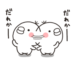 SHIRO TORI sticker #8152593
