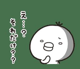 SHIRO TORI sticker #8152595