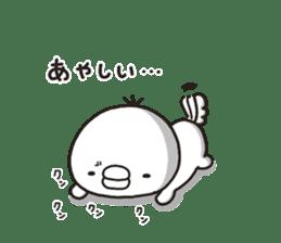 SHIRO TORI sticker #8152596