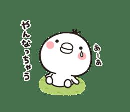 SHIRO TORI sticker #8152599