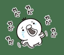 SHIRO TORI sticker #8152601
