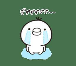 SHIRO TORI sticker #8152602