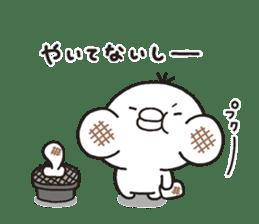 SHIRO TORI sticker #8152603