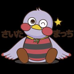 "Saitama Prefecture mascot  ""Saitamatch"""