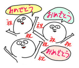 Hey Taro sticker #8166612