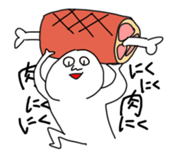 Hey Taro sticker #8166627