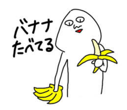 Hey Taro sticker #8166636