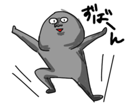 Hey Taro sticker #8166638