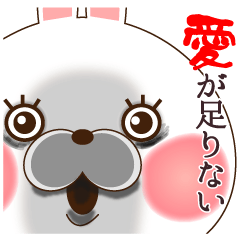 Dependent rabbit