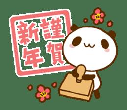 Marukyun Happy new year sticker #8170284