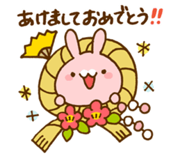 Marukyun Happy new year sticker #8170285