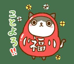 Marukyun Happy new year sticker #8170289