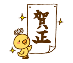 Marukyun Happy new year sticker #8170305