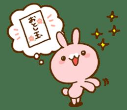 Marukyun Happy new year sticker #8170306
