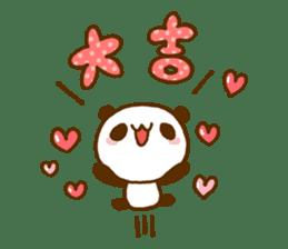 Marukyun Happy new year sticker #8170310