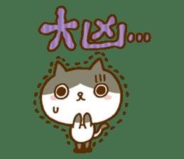 Marukyun Happy new year sticker #8170311