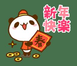 Marukyun Happy new year sticker #8170317