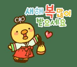 Marukyun Happy new year sticker #8170319