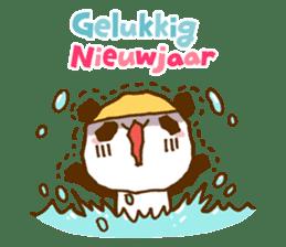 Marukyun Happy new year sticker #8170320