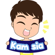 The Guy from Pontianak sticker #8172159