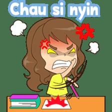 Fun girl from Pontianak sticker #8172498