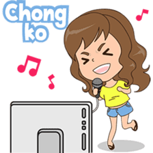 Fun girl from Pontianak sticker #8172509