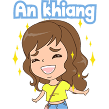 Fun girl from Pontianak sticker #8172512