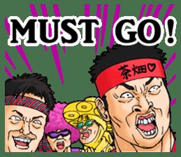 MOBANOFU THE CRAY CRAY IDOL OTAKU sticker #8175506