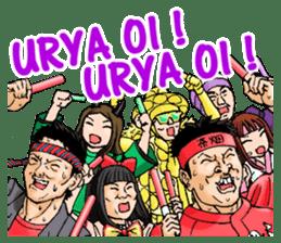 MOBANOFU THE CRAY CRAY IDOL OTAKU sticker #8175510