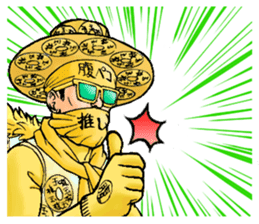 MOBANOFU THE CRAY CRAY IDOL OTAKU sticker #8175512