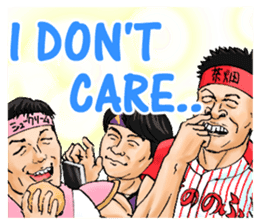 MOBANOFU THE CRAY CRAY IDOL OTAKU sticker #8175520