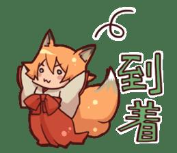 kitsunemiko3 sticker #8179416