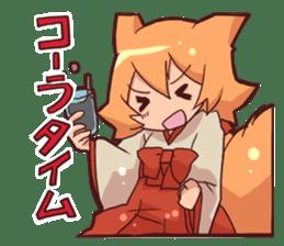 kitsunemiko3 sticker #8179417
