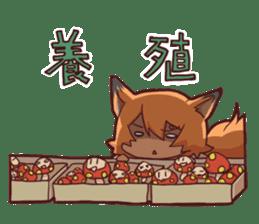 kitsunemiko3 sticker #8179419